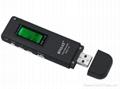 USB digital voice recorder 2