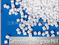CARBONATED BOTTLE GRADE PET RESIN