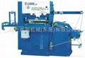 四色平压平多功能商标印刷机