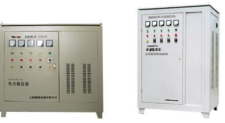 三相分调式全自动补偿式电力稳压器 1