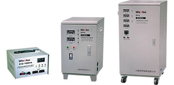 SVC(TND、TNS)系列单、三相稿精度全自动交流稳压器 1
