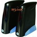 2.4GHz wireless av sender