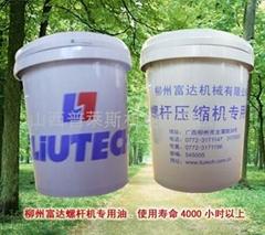 柳州富达空压机专用油