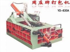 YD-630A金属打包机,金属压块机