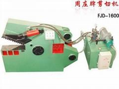 FJD-1600金屬剪切機