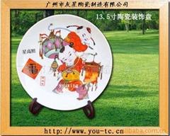 供應陶瓷工藝盤、裝飾盤、挂盤(奧運禮品)春