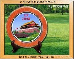 供應陶瓷工藝盤、裝飾盤、挂盤(北京奧運禮品)