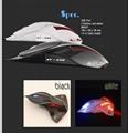 USB光电飞机鼠标