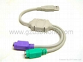USB TO PS2 DUAL CABLE ADAPTER