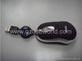 HP/Dell usb 3D optical mouse (flexible)