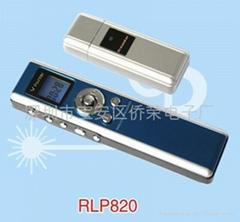 激光筆/遙控激光筆/鼠標遙控筆/激光遙控筆RLP820
