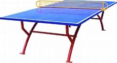 室外乒乓球台