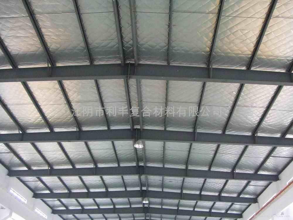 Fsk aluminum foil scrim kraft paper lifeng china for Fireproof vapor barrier