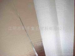 Al Foil Fiberglass Cloth