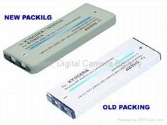 3.7V1000mAh BP-800S battery for Kyocera