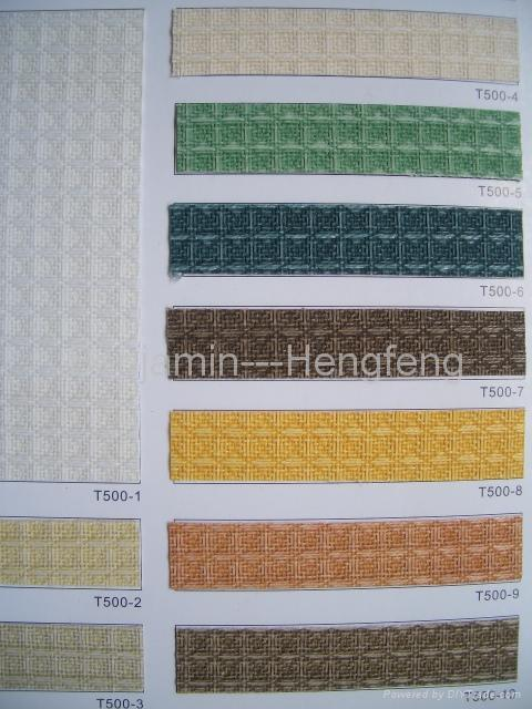 Pigment color series for Vertical Blinds 4