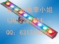 大功率LED燈具 1