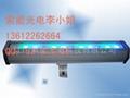 大功率LED燈具 2