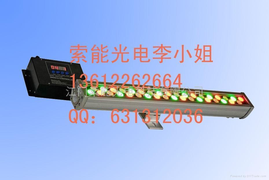 大功率LED燈具 3