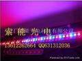 大功率LED燈具 4