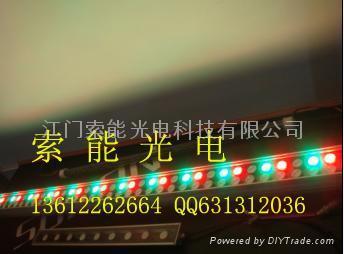 大功率LED燈具 5