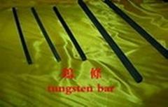 tungsten and molybdenum