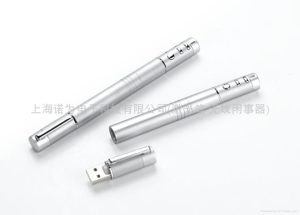 KNORVAY 诺为 V610 铜质高档激光翻页U盘激光笔 2