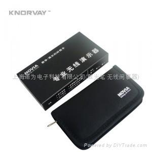 KNORVAY 诺为 V9  模拟鼠标左右键 黑屏激光U盘笔 3