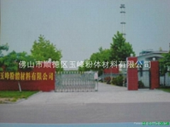 Foshan Shunde Yufeng Powder Material Co., Ltd.