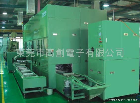 碳氫清洗機 1