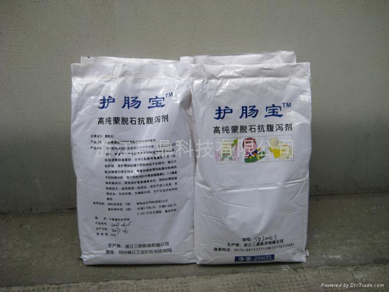 Montmorillonite feed additive 1