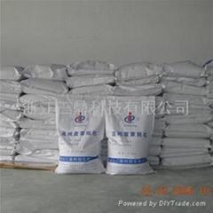 Bentonite mould inhibitor
