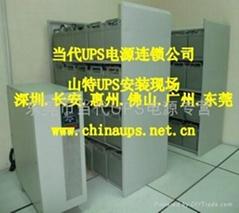 山特力迅UPS不间断电源总代理深圳东莞佛山惠州广州