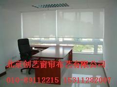 北京窗帘公司
