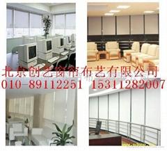 北京窗帘公司 北京办公窗帘公司