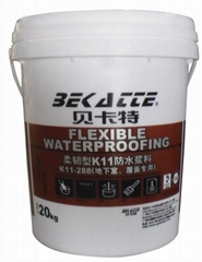 柔韌性JS防水漿料