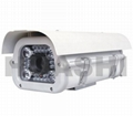 IR Waterproof Camera/cctv camera/ccd camera/ir camera