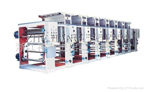 ASY-A Combined Style Gravure Printing Machine   1