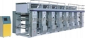 ASY-B Computerized Process Plate Gravure Printing Machine   1