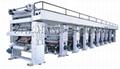 ASY-C High Speed Gravure Printing