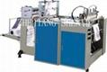 FQ-B Heat Sealing and Cutting Bag-making