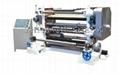 LFQ Vertical Separated-Cutting Machine
