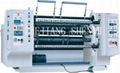 HFQ High speed slitting machine