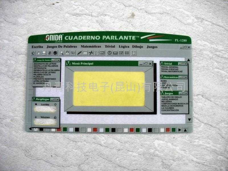 苏州PVC面板印刷 铭板印刷 1