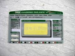 苏州PVC面板印刷 铭板印刷