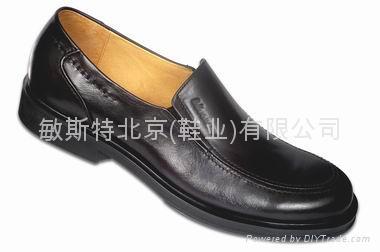 健康鞋,正装鞋 1