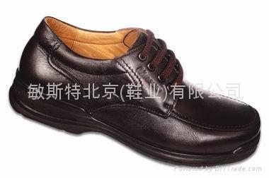 健康鞋,正装鞋 5