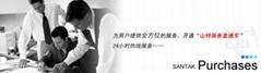 北京科贸同有限公司