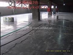 四川耐磨成都环氧 混凝土密封固化地坪