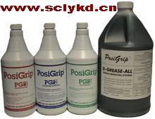 PosiGrip地面防滑劑,專業處理地面